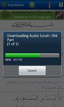 Quran Software