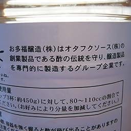 Amazon Co Jp カスタマーレビュー オタフク すし酢 1 8l