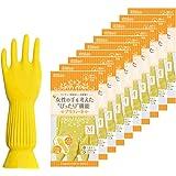 ダンロップ ホームプロダクツ 手袋 天然ゴム プリティーネ イエロー M キッチン 食器洗い 掃除 10個セット