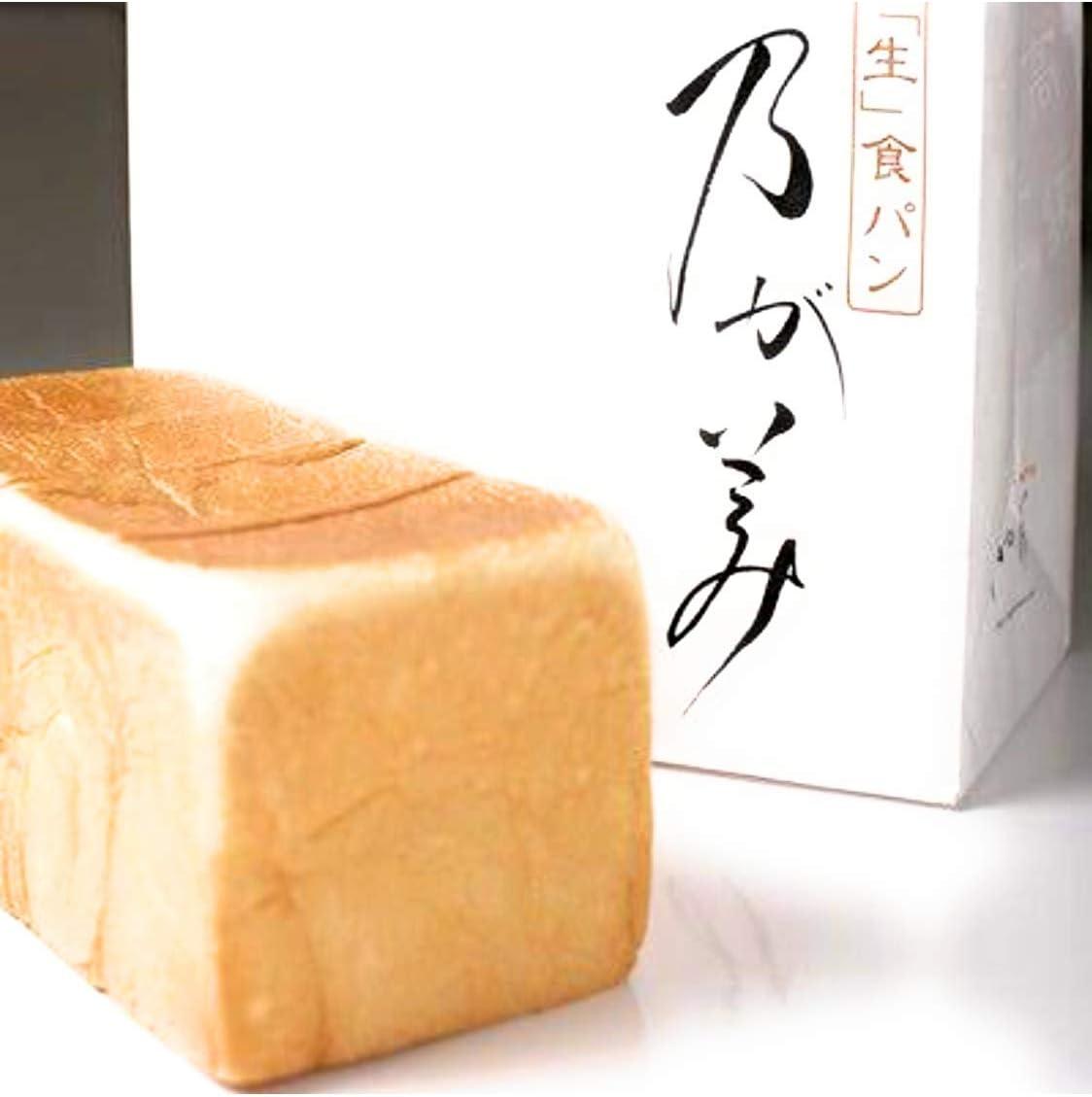 Amazon | 乃が美 高級生食パン 1本 (2斤) 生食パン 食パン のがみ ...