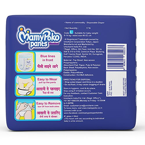 MamyPoko Standard Pants Diapers Large Size 17 Pieces