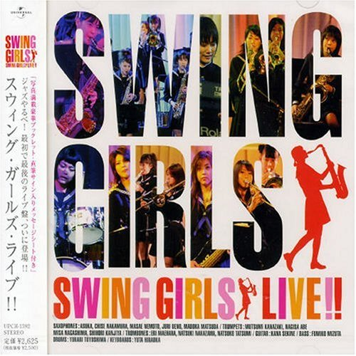 Swing Girls Live!
