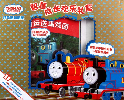 Read Online Thomas and Friends-Smart Growth Happy Gift Box (Chinese Edition) pdf epub