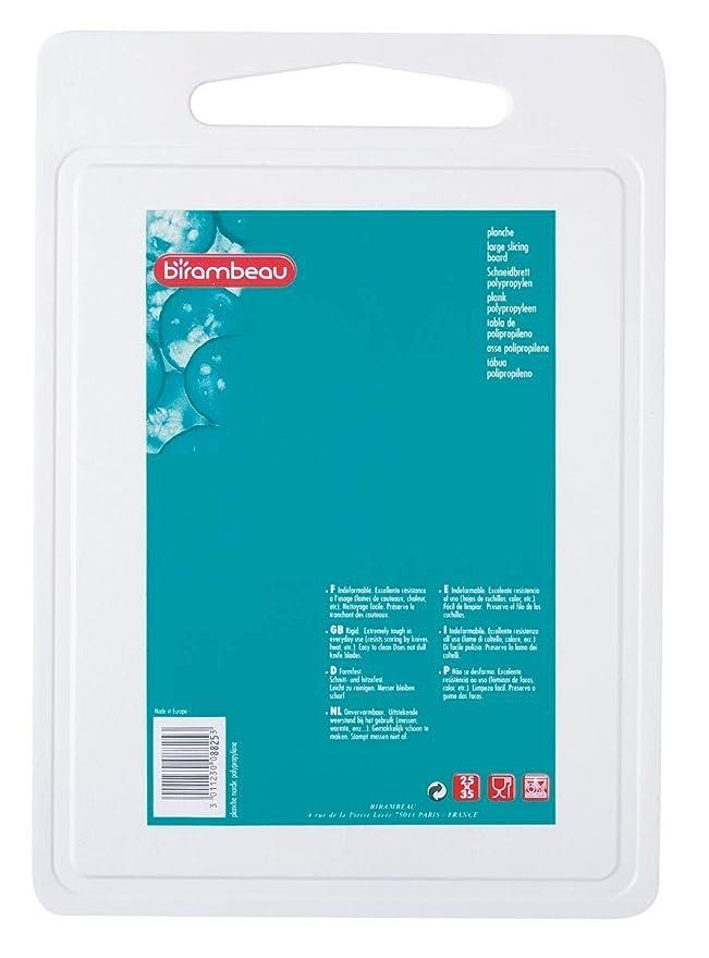 Amazon.com: Rigamonti Cutting Boards The Best 39 x 26 cm ...