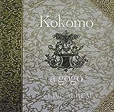 Kokomo a Gogo by Kokomo