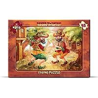Art Çoçuk Frame Puzzle Karagöz Ve Hacivat 48 Parça