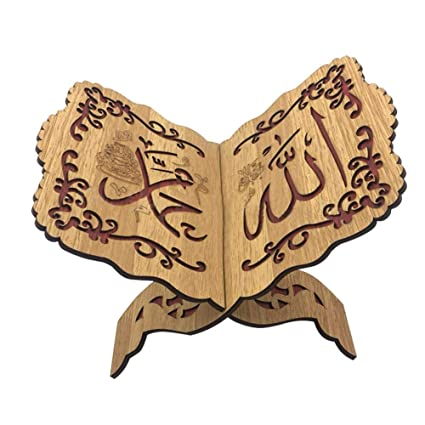 Home Quran Muslim Wooden Book Stand Holder Decorative Shelf Removable Ramadan Allah Islamic Gift Handmade Wood Book Decor