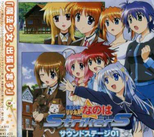 Drama CD (01 Striker)