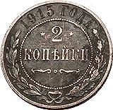 1915 Russian Emperor Czar Nicholas II Co