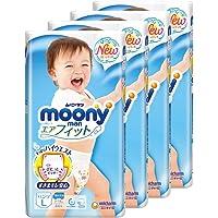 Moonyman Pants Diaper Boy, L, 44 Count, (Pack of 4)