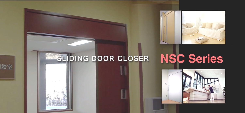 Amazon Nsc C60v 22 Sliding Door Closer For Barn Door Medium
