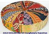 (US) RANGILA Stuffed Indian Vintage Kantha Patch Floor Cushion; Pouf Ottoman; Round Pouf
