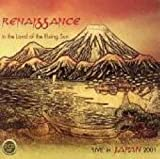 In the Land of the Rising Sun by REPERTOIRE (2011-05-03)
