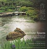 Infinite Spaces, Joe Earle, 0804838623