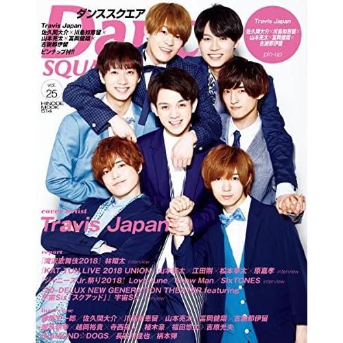Dance SQUARE Vol.25 表紙画像