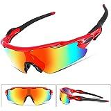 FEISEDY スポーツメンズ 偏光レンズ サングラス 超軽量 TR90/UV400 紫外線をカット スポーツサングラス/野球/釣り/ゴルフ/スキー/ドライブ/ 自転車/ランニング B2280