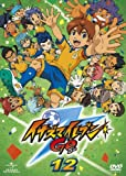 Animation - Inazuma Eleven Go 12 [Japan DVD] GNBA-1952