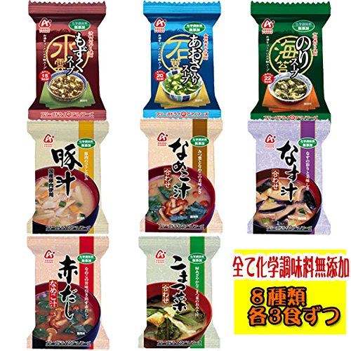 Japan Freeze Dried Survival Food Chemical Additive-free ...
