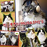 Daisuki!! by Musashi's (2008-08-05)