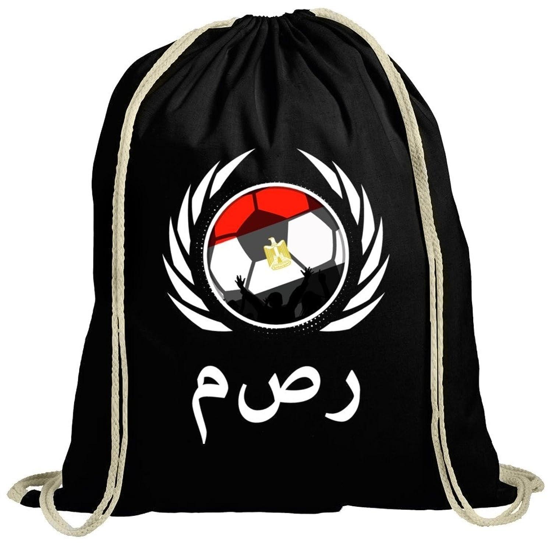 ShirtStreet Egypt Wappen Soccer Fussball WM Fanfest Gruppen Fan natur Turnbeutel Gym Bag Fußball Ägypten, Größe: onesize,schwarz natur