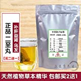 Alopecia tea powder two to black tea pill UFA anti liver kidney yin deficiency and the effect of herbs in Ligustrum lucidum