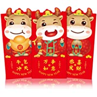 ABOOFAN Chinese New Year Red Envelopes New Year Lucky Money Envelopes Red Money Pockets Hongbao Packets for Spring…