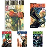 ワンパンマン コミック 1-15巻セット