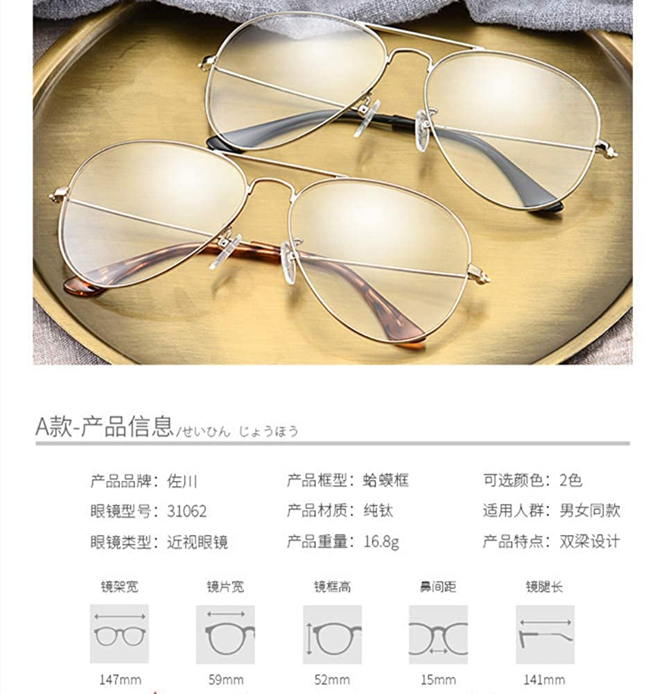 Anti-Blu-ray ultra-light////retro glasses frame men and women with the same gold frame
