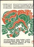 img - for Thai Ramayana book / textbook / text book