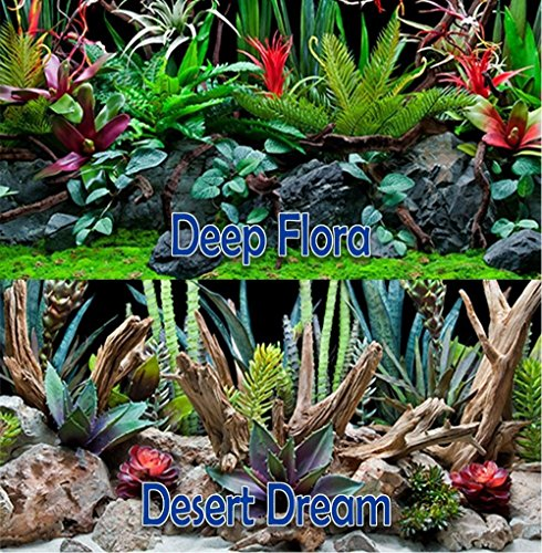 Sugar Cone Adjustable Bar (Deep Flora / Desert Dream 12