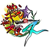 戦極姫4~争覇百計、花守る誓い~ (通常版)