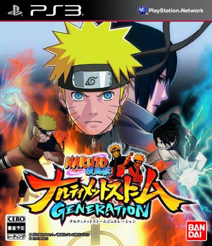 Amazon.com: Naruto Shippuden: Narutimate Storm Generation ...