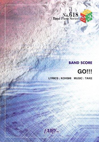 バンドスコアピースBP618 GO! ! ! / FLOW (Band piece series)