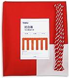 紅白幕 紅白紐付き [ テトロン H180cm×W360cm/2間 安心の日本製 ]