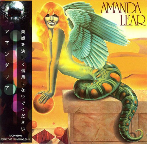 AMANDA LEAR NEVER TRUST A PRETTY FACE CD MINI LP OBI