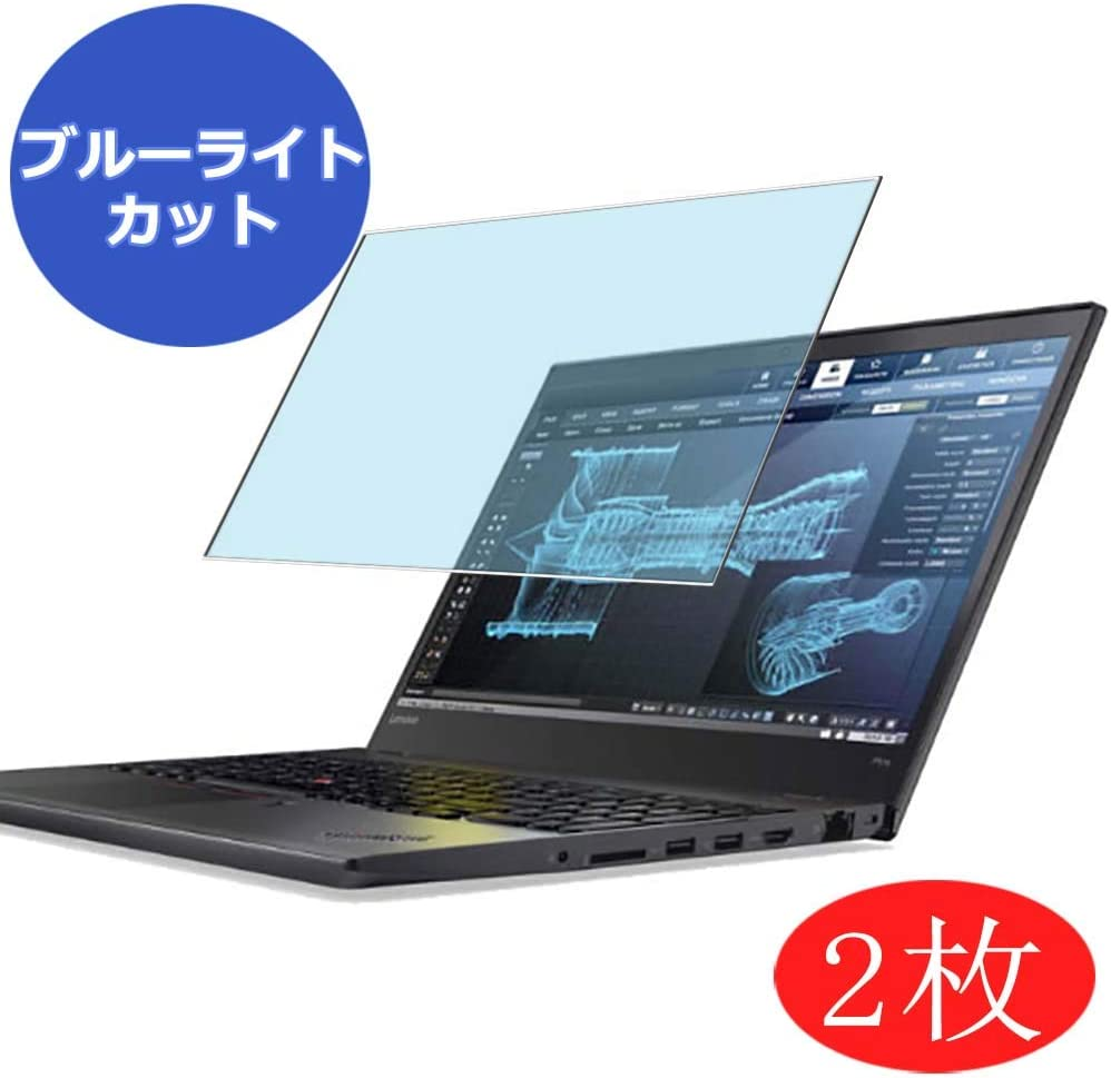 """【2 Pack】 Synvy Anti Blue Light Screen Protector for Lenovo ThinkPad P51s 2017 15.6"""" Anti Glare Screen Film Protective Protectors [Not Tempered Glass]"""