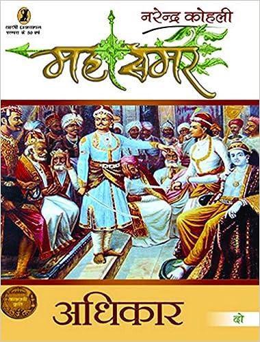 Buku Jarimatika Pdf