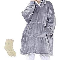 YESDEX Blanket Sweatshirt, Oversized Hoodie Wearable Blanket, Soft Warm Comfortable Wearable Blanket (Grey)