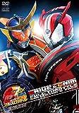 Sci-Fi Live Action - Kamen Rider X Kamen Rider Drive & Gaim: Movie War Full Throttle Collector's Pack (2DVDS) [Japan DVD] DSTD-3818