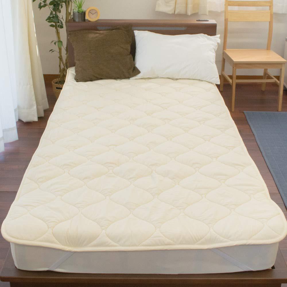 敷きパッド キング ウール 洗える 側地:綿100% 詰め物:ウール100% 日本製 ベッドパッド オールシーズン 無地 羊毛 四隅ゴム付き 防縮加工 消臭 180×200cm B07KVBZWY1  5.キング
