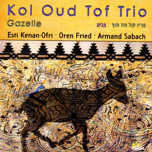 beloved kol oud tof from the album gazelle january 1 2002 be the first