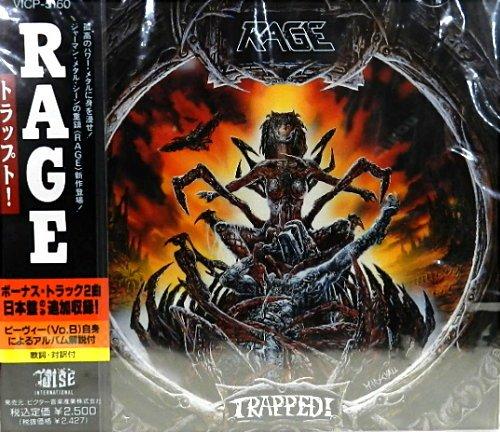 Rage Against The Machine - Trapped - Zortam Music