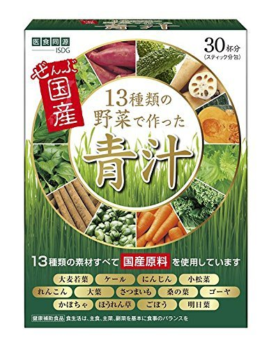 【5個セット】医食同源ドットコム 13種類の国産野菜で作った青汁 3g×30包 B071K5LDKB