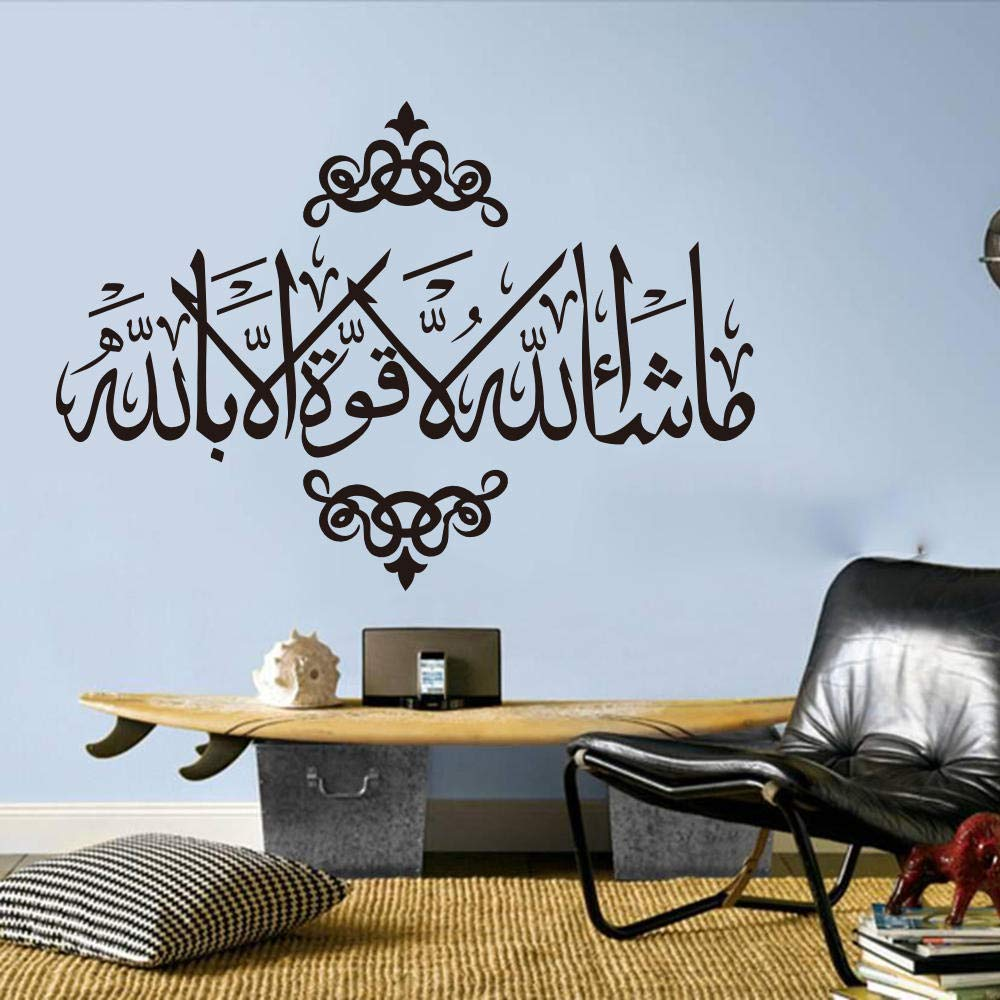 Amazon Com Wall Stickers Murals Arabic Wall Sticker Bedhead Living Room Islamic Religion Quote Wall Decal Flower Vinyl Decor 80x56cm Baby