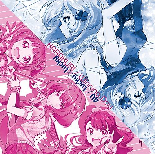 KARAKURI/4U / Winning Day/Lucky☆Lucky[初回限定盤]の商品画像