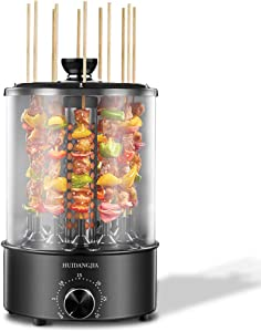 Vertical Rotisserie Oven 1100W, Multi-Function Electric Grill Smokeless Shawarma Rotating Oven Barbecue Grill for Home Use Infrared Roaster Oven