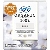 Sofy Hadaomoi Organic Liner Unscented, 52 count