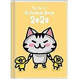 サンスター文具 ちびギャラリー 手帳 2020年 A6 マンスリー ボン S2950197 2019年 10月始まり