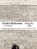 #9: October Dedications: The Selected Poetry of Mang Ke (Jintian)