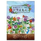 Coloring book selection 24 Solar terms Doraemon B 5 Sizes 290214001 Showa note